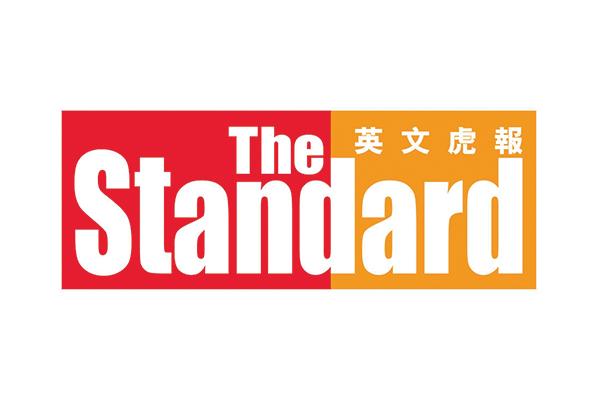 thestandard-logo